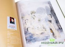 Contemporary Ink Painting China Guardian Quarterly Auctions 28022014