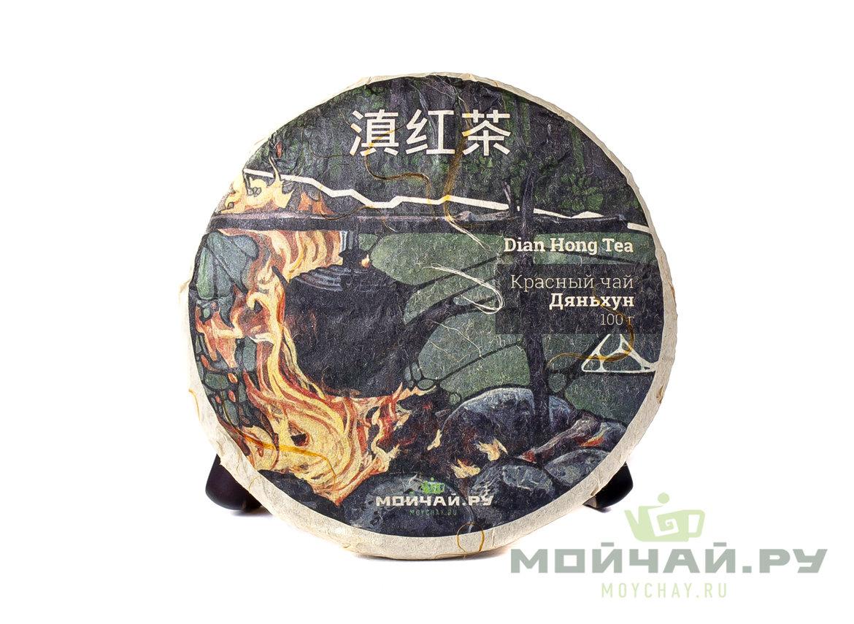 Ли Дэ Хун — Википедия | 855x1170